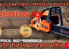 Akcija! ? Benziska motorna testera DEMON 3,2 kw ili 4,4 Ks Poljska original 11,800,00 din