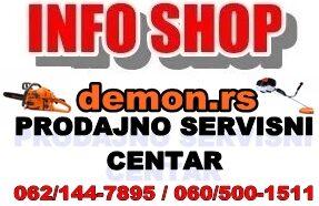 INFO SHOP   DEMON.RS